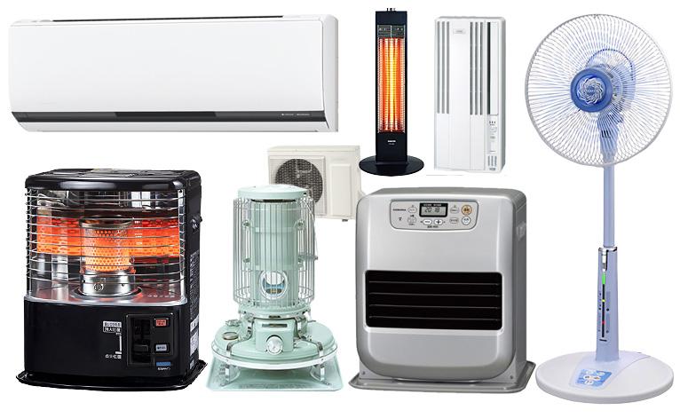 暖房器具の買取